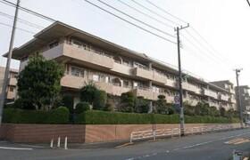3DK Mansion in Nakamachi - Setagaya-ku