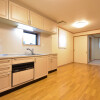6SLDK House to Buy in Toyonaka-shi Kitchen