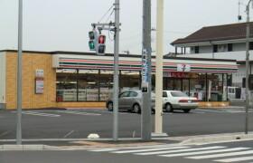 4LDK House in Kimagase - Noda-shi