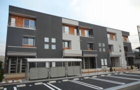 2LDK Apartment in Yagawa - Kunitachi-shi