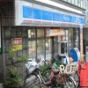 1LDK Apartment to Rent in Kita-ku Convenience Store