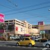 1DK Apartment to Rent in Kashiwa-shi Shopping Mall