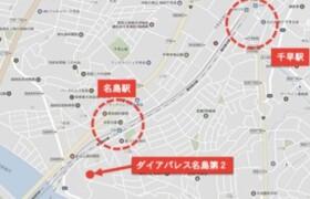 福岡市東区名島-1K{building type}