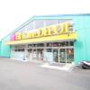 1LDK Apartment to Rent in Kawasaki-shi Miyamae-ku Drugstore