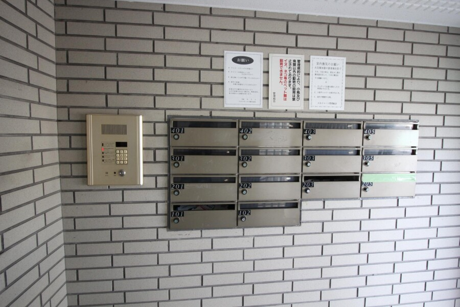 1K Apartment to Rent in Kawasaki-shi Tama-ku Common Area
