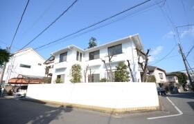 4LDK House in Nishioi - Shinagawa-ku