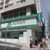 5SLDK Apartment to Buy in Fukuoka-shi Chuo-ku Interior