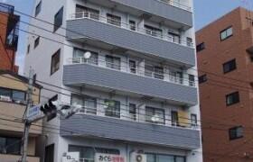 2DK Mansion in Kiyosumi - Koto-ku