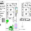 7DK House to Buy in Kyoto-shi Ukyo-ku Floorplan