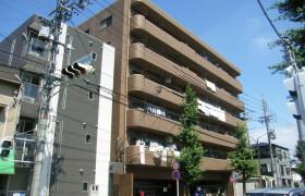 3LDK Mansion in Nakata - Nagoya-shi Chikusa-ku
