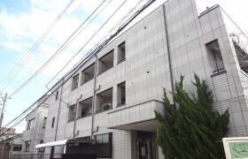 2SDK Mansion in Hatagaya - Shibuya-ku