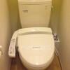 在埼玉市桜区内租赁1K 公寓 的 厕所