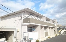 2LDK Apartment in Kozono - Ayase-shi