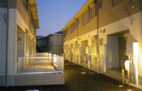2LDK Apartment in Kaijin - Funabashi-shi