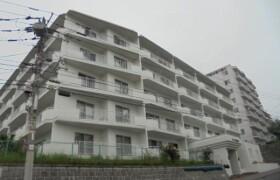 5LDK Apartment in Hiragishi 3-jo - Sapporo-shi Toyohira-ku