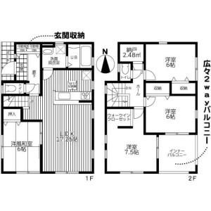 4SLDK House in Naruoka - Nagoya-shi Midori-ku Floorplan