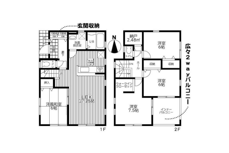 4SLDK House to Buy in Nagoya-shi Tempaku-ku Floorplan