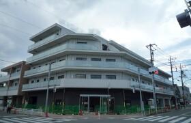 2LDK Mansion in Nakagamicho - Akishima-shi