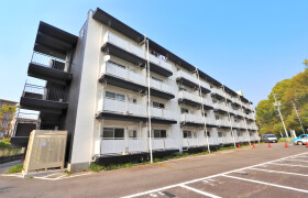 2K Mansion in Nikkicho - Okazaki-shi