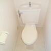 3LDK Terrace house to Rent in Shibuya-ku Toilet
