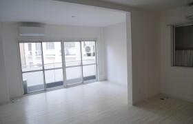 神戸市中央区 - 山本通 大厦式公寓 1LDK