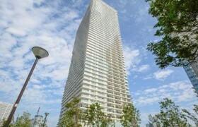 中央区 - 晴海 公寓 1LDK