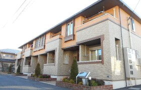 2LDK Apartment in Maeharacho - Koganei-shi