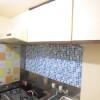 在目黒区内租赁1R 公寓大厦 的 厨房