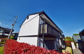 2LDK Apartment in Chiharadai minami - Ichihara-shi