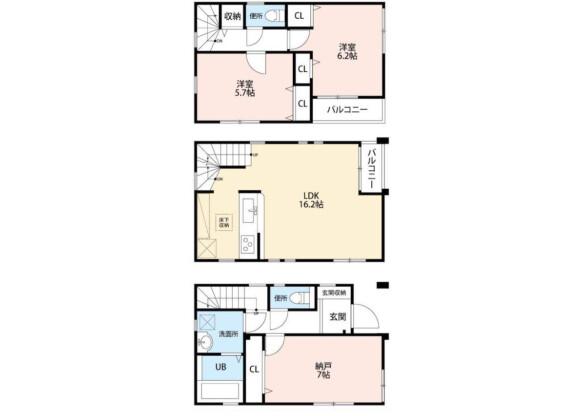 3LDK House to Rent in Shibuya-ku Floorplan