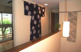 【FREE 1st Month's Rent!】 [Share House] KIMI : Pakky House  - Guest House in Toshima-ku
