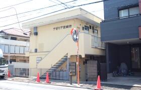 川崎市宮前区 宮崎 1R アパート