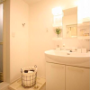 1LDK Apartment to Buy in Setagaya-ku Washroom