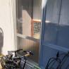 3K House to Buy in Wako-shi Garden