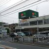2LDK マンション 葛飾区 スーパー