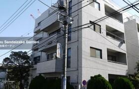 2LDK Apartment in Minamiazabu - Minato-ku
