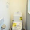 在川口市購買4LDK 獨棟住宅的房產 廁所