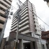 2LDK Apartment to Rent in Nagoya-shi Nishi-ku Interior