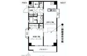 台東区 蔵前 1LDK {building type}