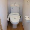 1K Apartment to Rent in Warabi-shi Toilet