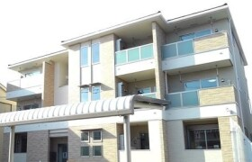 1LDK Apartment in Shinomiya - Hiratsuka-shi