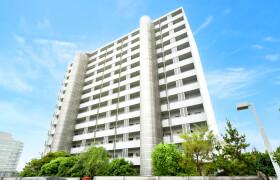 2LDK Mansion in Shiomi - Koto-ku
