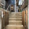 Whole Building House to Buy in Kameoka-shi Interior