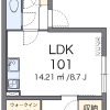 1LDK Apartment to Rent in Sumida-ku Interior