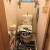 4DK House to Buy in Kyoto-shi Yamashina-ku Toilet