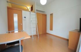 1K Apartment in Higashiyamacho - Kobe-shi Hyogo-ku