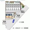 1K マンション 広島市南区 内装