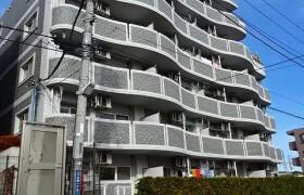 2LDK Mansion in Akiru - Akiruno-shi