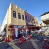 2LDK Apartment to Rent in Kawagoe-shi Supermarket