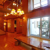 2LDK House to Buy in Ashigarashimo-gun Hakone-machi Living Room